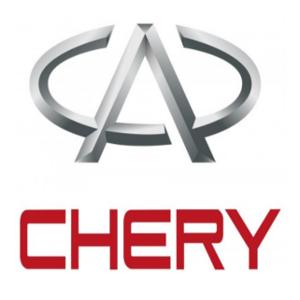 Вскрытию замков автомобиля  Chery