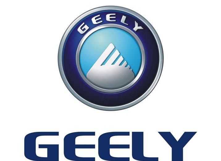 Вскрытие замков автомобиля Geely