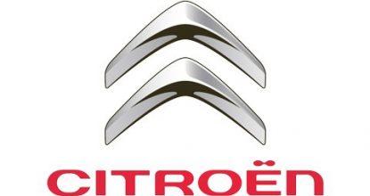 Ремонт замка зажигания автомобиля Citroen