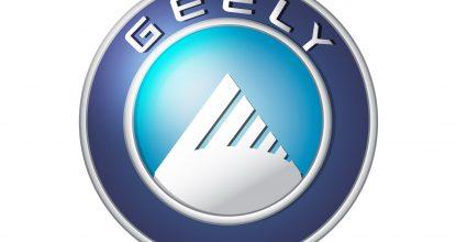 Ремонт замка зажигания автомобиля Geely