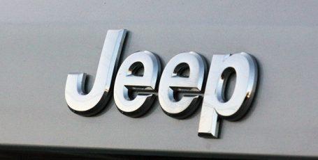 Ремонт замка зажигания автомобиля Jeep