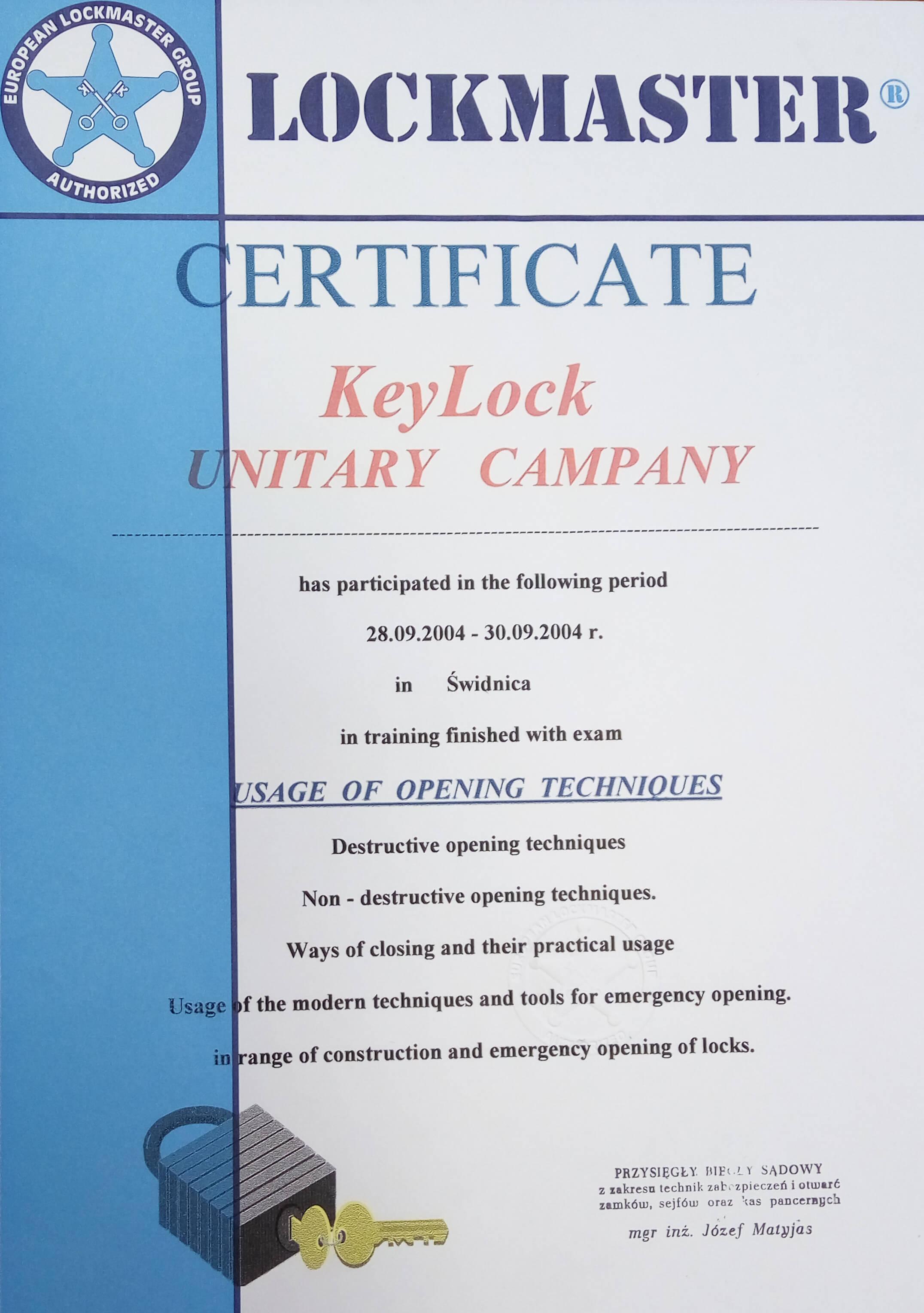 международный сертификат «LOCKMASTER»