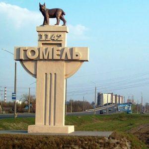 Ремонт автомобильных замков в Гомеле