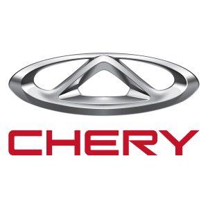 Ремонт замка зажигания автомобиля Chery