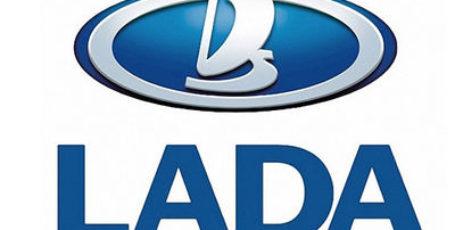Вскрытие замков автомобиля ВАЗ (Lada)